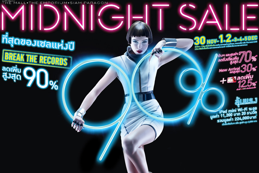 The Mall Group - Midnigh Sale 2013​