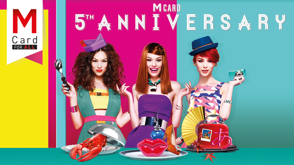 The Mall Group - M Card 5th Anniversary