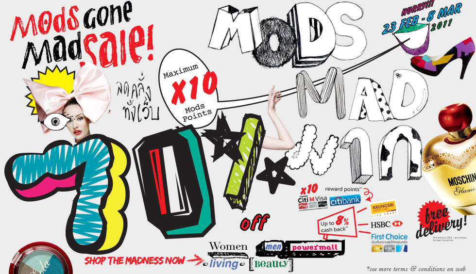 M Online Depeartment Store - MODS Gone Mad Sale