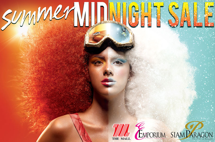 The Mall Group - Summer Midnight Sales 2012