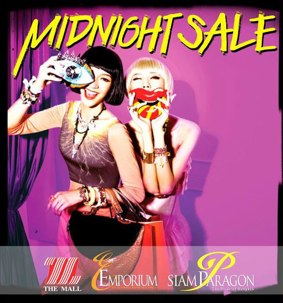 The Mall Group - Midnight Sale