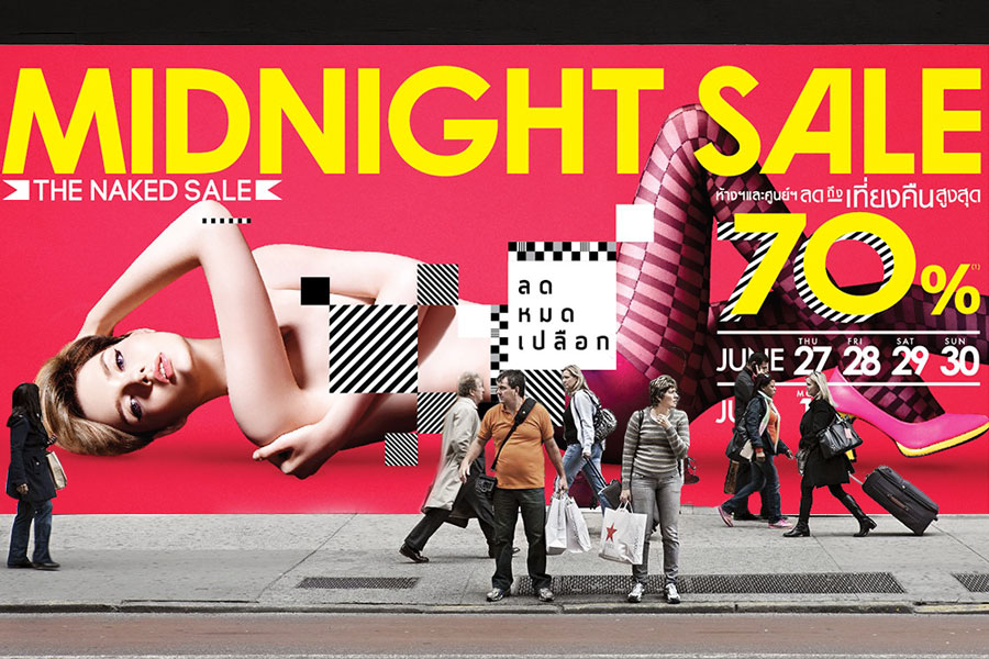 The Mall Group - Midnight Sale :: Naked Sale Up to 70%