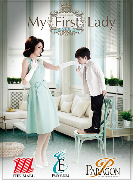 The Mall Group - Mother Day Ad 2012 - My First Lady