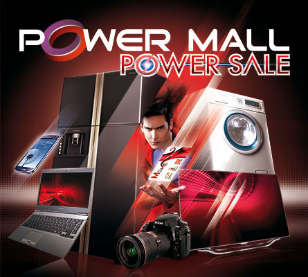 The Mall Group - Power Sale 2012