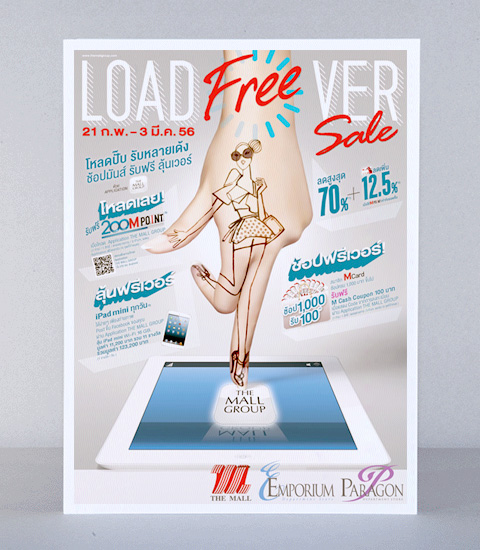 The Mall Group - Load Free Ver SALE